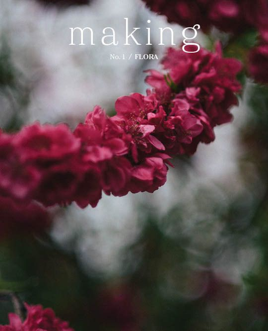 Making is a bi-annual themed publication of projects for knitters and makers. Offer is only available until May 10th!
