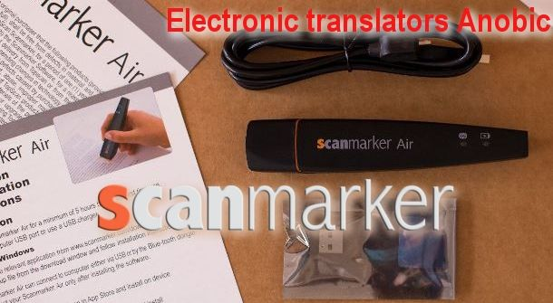 Scaner Scanmarker Air and translators Anobic
