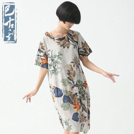 Женские домашние платья хлопок