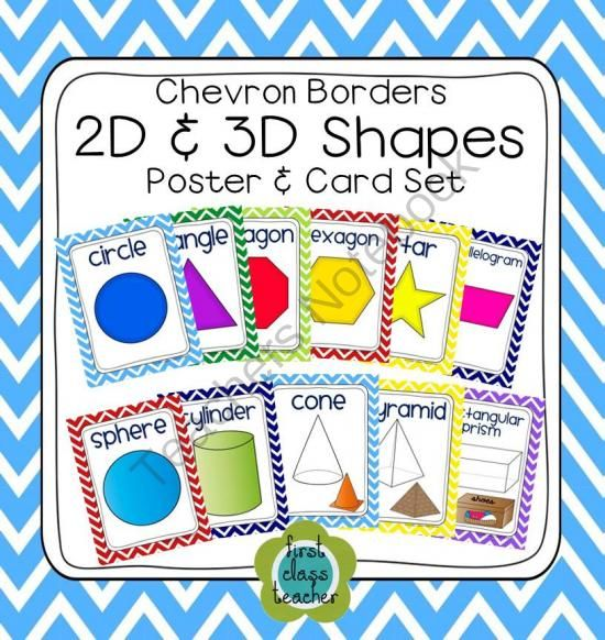 "Chevron 2D and 3D Solid Shapes Poster Set (Math, Geometry) from First Class Teacher Resources on TeachersNotebook.com -  (49 pages)  - This set includes 2D and 3D shape posters with fun, colorful chevron headers and (all come in 8 1/2"" x 11"" and 5"" x 7"")"