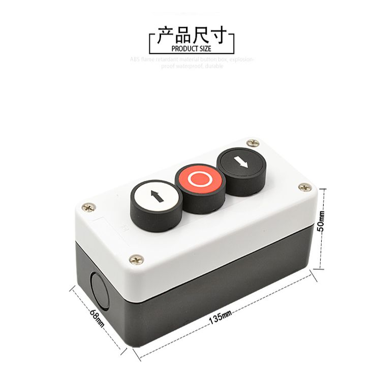 Electric Push button for barrier gates and gate openers/Commercial Garage Door Opener Three Button Station #jewelry, #women, #men, #hats, #watches, #belts, #fashion