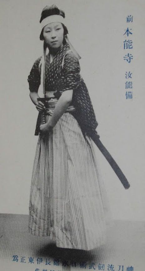 Samurai Girl Power: Mess with these female Japanese warriors and you'll regret it | Dangerous Minds