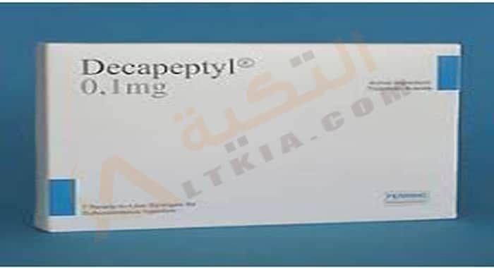 حقن ديكابيتيل Decapeptyl ت ستخدم في الحقن المجهري وتحتوي هذه الحقن على المادة الفعالة Triptorelin Acetate التي Social Security Card Personalized Items Cards