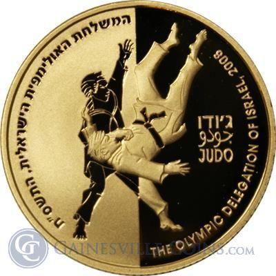 2007 Israel 10 New Sheqalim Gold | Olympic Judo .50 oz of Gold