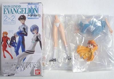 JAPAN EBAY BEST STORE FOR JAPANESE ANIMATION GOODS.BEST QUALITY.RARE DESIGN.FAST DELIVERY.PERFECT GIFT @eBay! http://r.ebay.com/SG0P7x