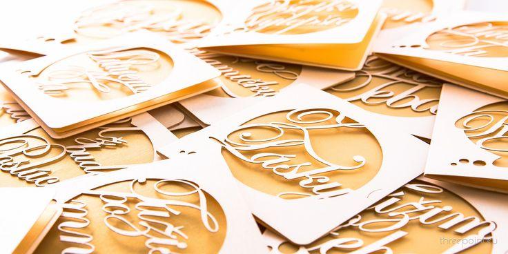 """Pohľadnica z kolekcie """"Mind"""" ...  Keď slová nestačia a chcete niekomu pogratulovať k meninám, narodeninám ...  len tak mu zapriať VŠETKO NAJLEPŠIE   #pohľadnica #prianie #darček #slová #lasercut"""