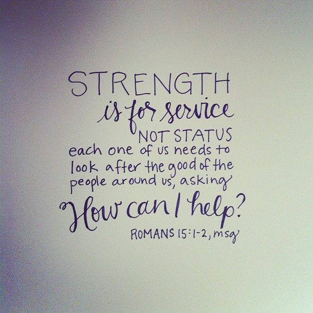 Those of us who are strong and able in the faith need to step in and lend a hand to those who falter, and not just do what is most convenient for us. Strength is for service, not status. Each one of us needs to look after the good of the people around us.