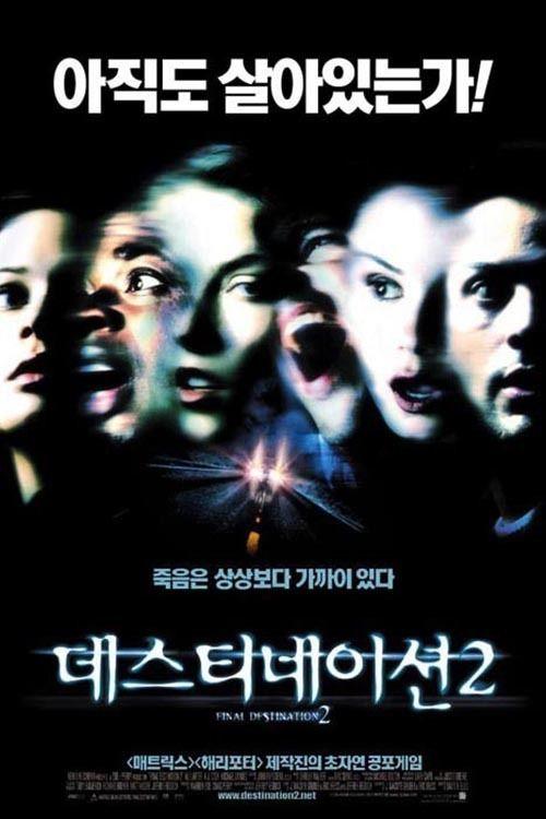 Watch Final Destination 2 (2003) Full Movie Online Free