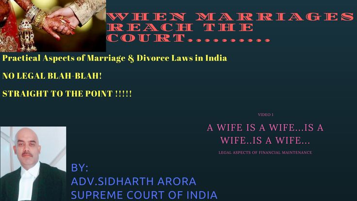 https://youtu.be/aWrH7at8J70  We are discussing practical marriage laws in India