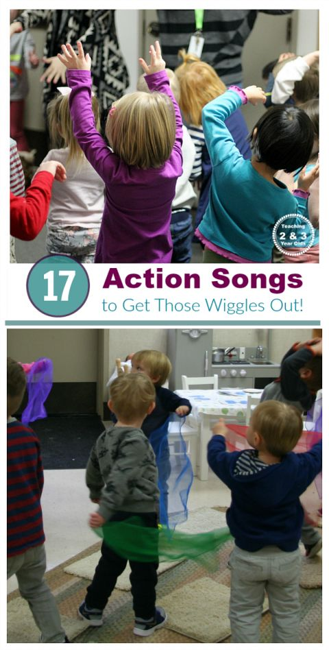 17 action songs for toddlers and preschoolers - perfect for rainy days when you have high-energy kids who need to get the wiggles out! Teaching 2 and 3 Year Olds