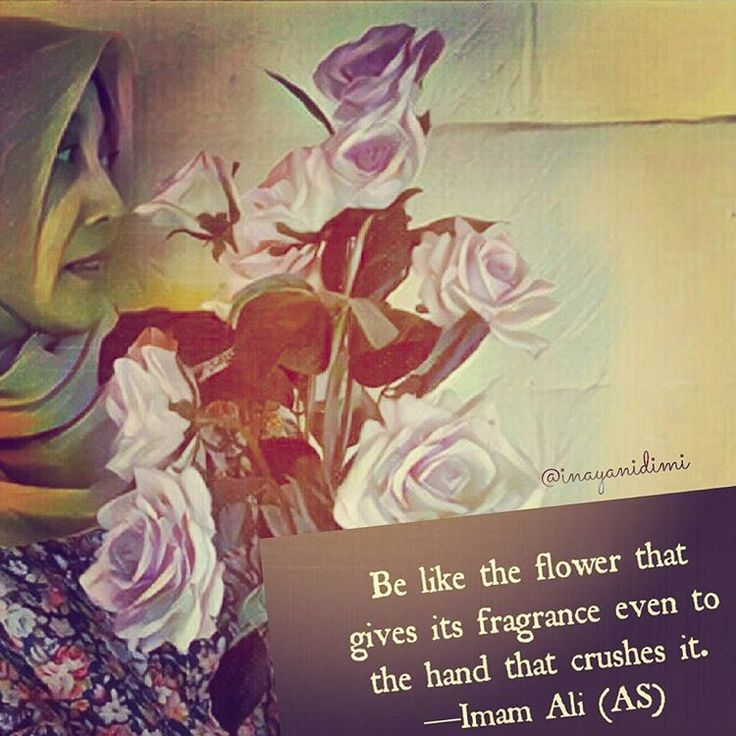 Be like the flower ...🌹🌹🌹