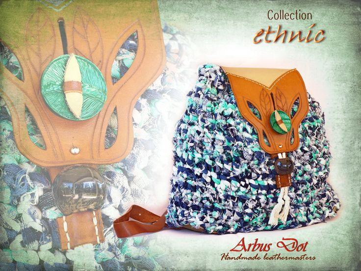 beautiful leather-crochet backpack bag in ethnic theme.
