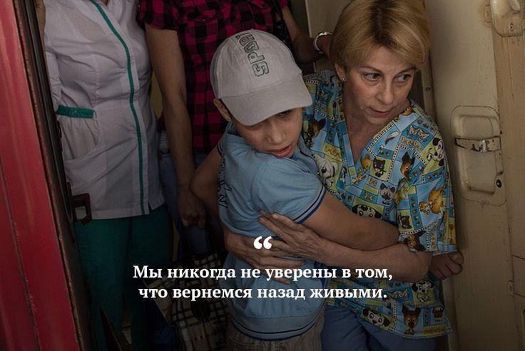 Ключевые цитаты 2016 года: Фото: Общество: Россия: Lenta.ru
