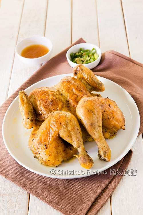Chinese Food Recipes Pinterest
