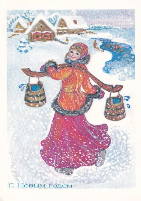 A Russian Vintage Postcard (Happy New Year) pinned from http://www.pricelesspix.net/2010_11_01_archive.html