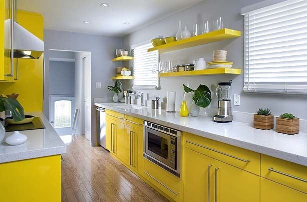yellow kitchen with grey countertops