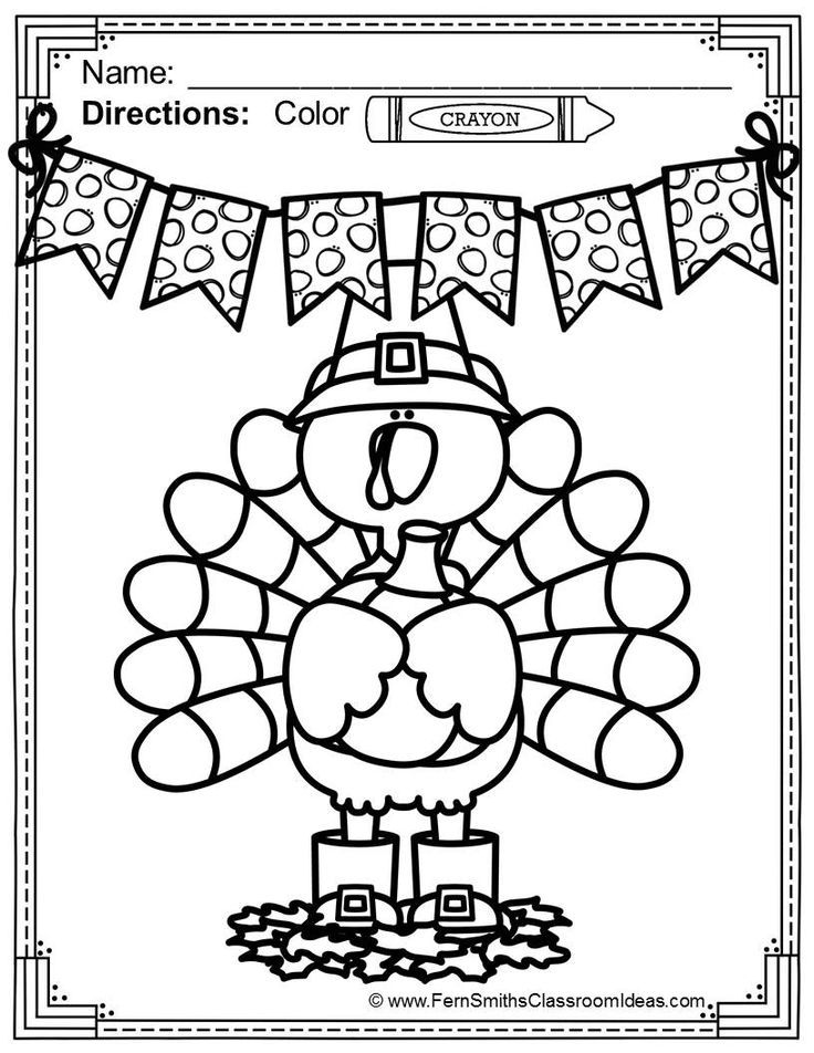 Thanksgiving Multiplication Coloring