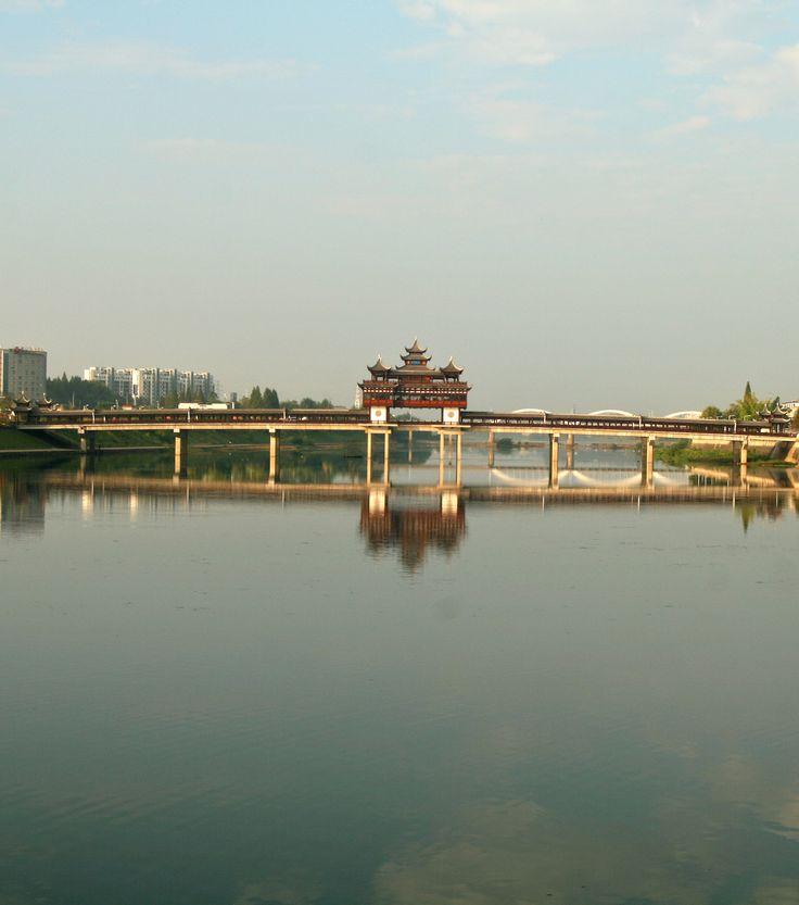 Bridge, Huangshan City