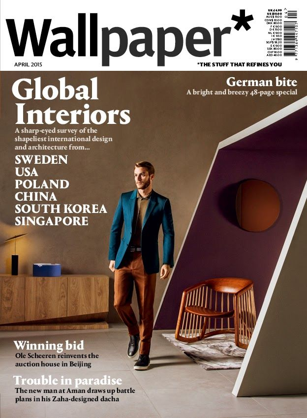 You Can Now Glimpse The Wallpaper Magazine April 2015 Issue