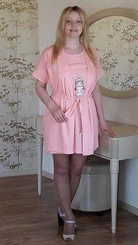 Комплект для беременных Халатик и сорочка