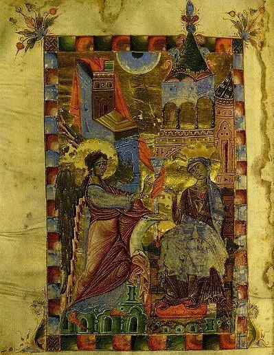 Gospel (1287), Matenadaran, Yerevan