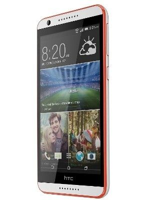 #HTC #Desire 820Q Mobile Phone #Price List in India, Htc Desire 820Q specifications, comparison and complete #review