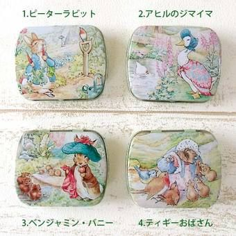 ティン缶ピーターラビットピル(薬)ケース・アクセサリーケース・ドロップ缶
