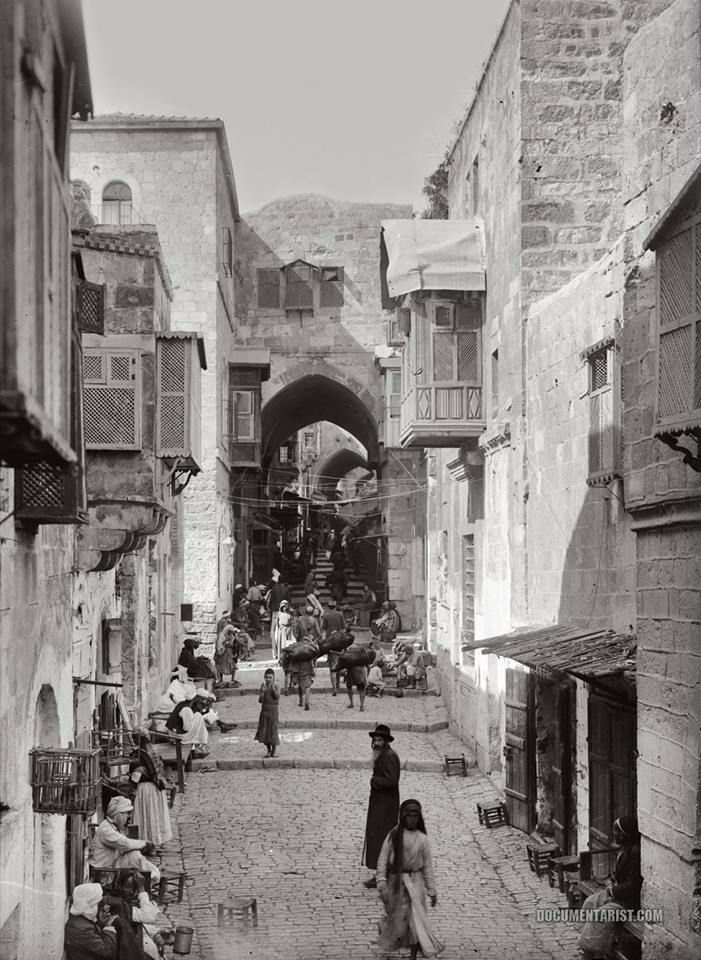 Jerusalem, Palestine 1900. Jews, Christians and Muslims living together in peace. No checkpoints, no apartheid, no home demolitions.