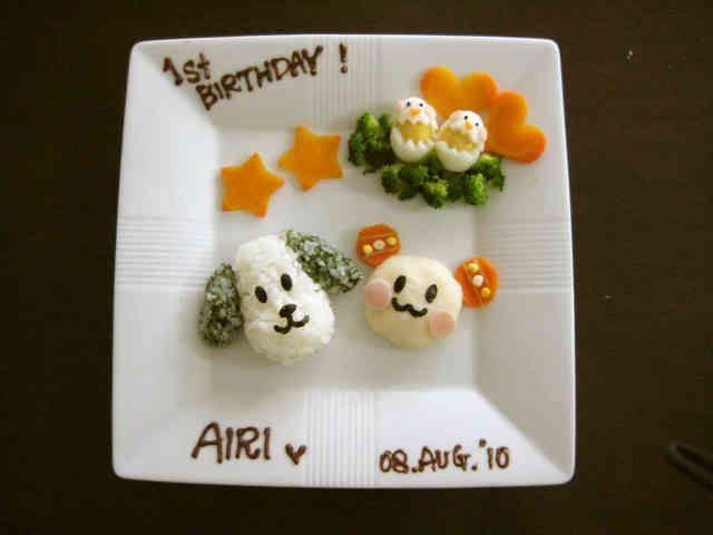 1歳 離乳食 バースデープレート☆の画像
