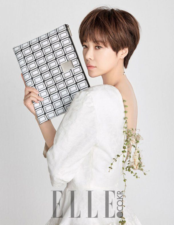 Hwang Jung Eum Endorses Couronne in Elle Magazine | Koogle TV