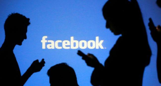 Comment faire pour espionner les conversations de chat Facebook?  #employés #Messager #surveillance #cible #téléphone #Spyware #conversations #enfant #bavarder #époux
