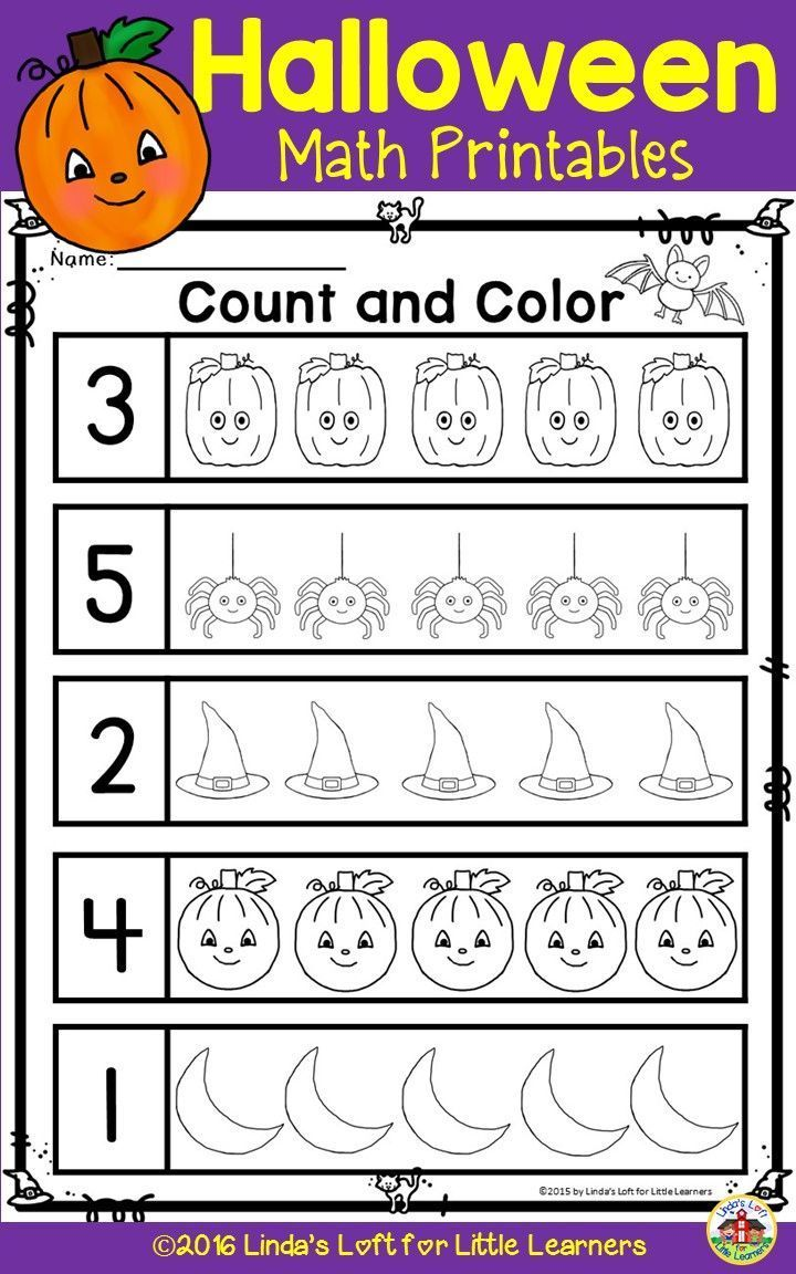 Help Reinforce Counting 1 To 10 As Well As Early Childhood Math Concepts Such As Same Differ Halloween Math Halloween Math Printables Halloween Math Preschool [ 1152 x 720 Pixel ]