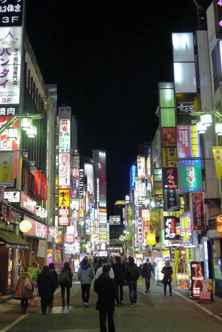 The Lights of Tokyo <3 | Tokyo, Japan