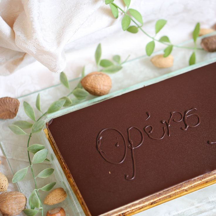 From Le Cordon Bleu Intermediate : Opera We do it very thin and flavorful in one bite!