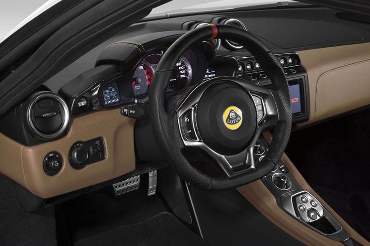 2017 Lotus Evora New Features