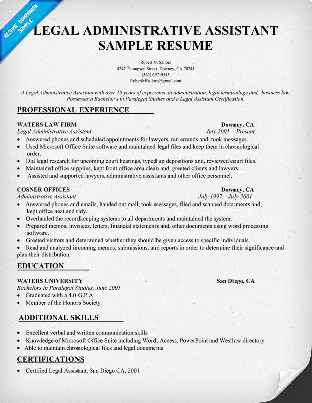 Legal Administrative Assistant Resume Sample (resumecompanion - sample of paralegal resume