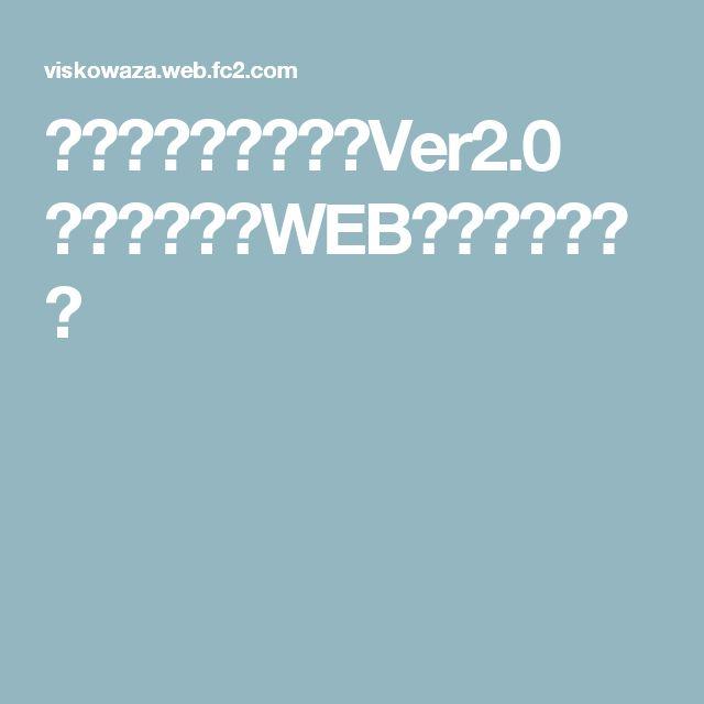 白銀比 計算サイト