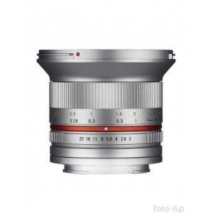 #Obiectiv -ul #canon 12mm poate fi folosit cu incredere in conditii de iluminare slaba, datorita diafragmei cu o deschidere de f/.2.0