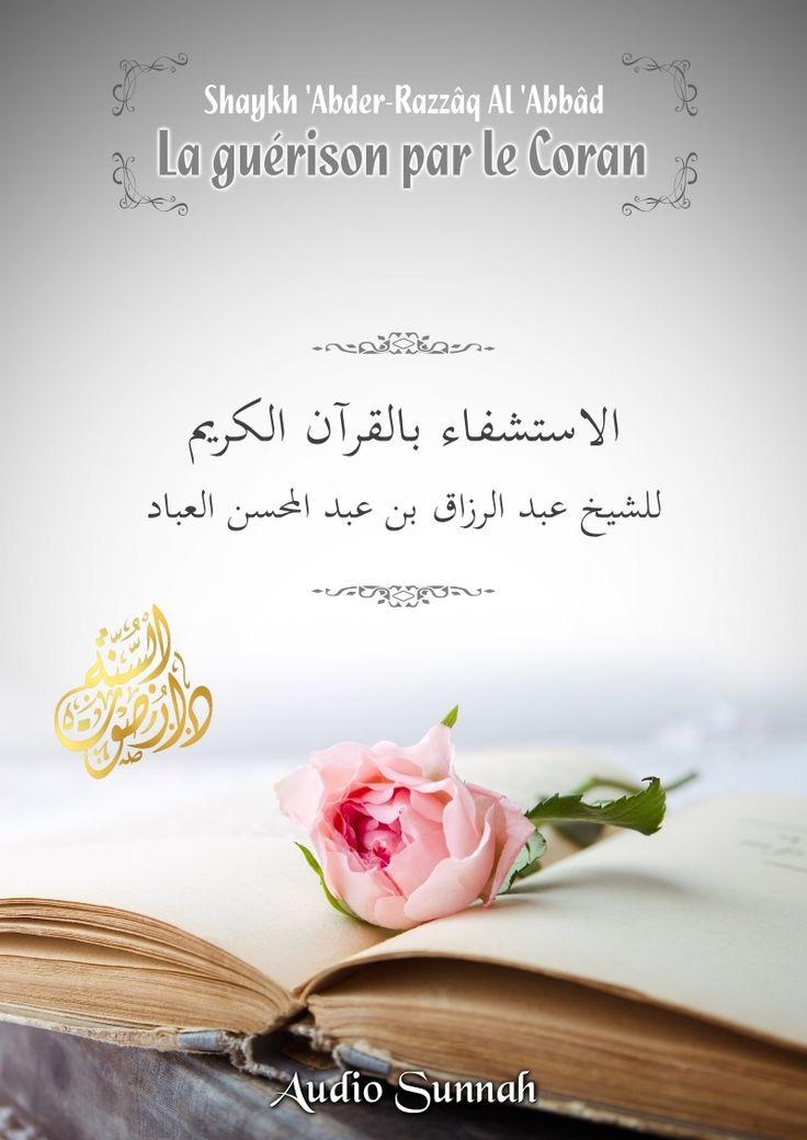"""Nouveau livre ! """"La guérison par le noble Coran"""" tiré d'une conférence du noble Shaykh, le docteur 'Abd.er.Razzâq Al 'Abbâd qu'Allah le préserve ! Le livre est au format A5 (15 cm X 21 cm) et contient 68 pages Le Shaykh aborde ici un sujet essentiel et..."""