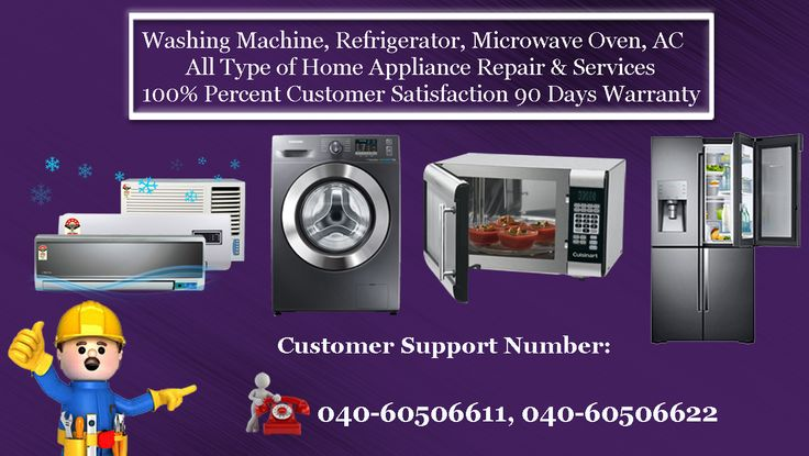 Digital electronics is service oriented company and we provide service for LG Refrigerators Service Center in Hyderabad. You can enjoy more benefits on spare parts and accessories. We will be available in any season to give you better service. You can contact to the below numbers to get your LG Fridge repaired. Usage of Refrigerators are increasing day to day, that too LG Refrigerators got huge demand in the market though we have so many brand Refrigerators. The refrigerator is one of the…