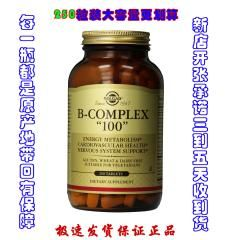 [ $47 OFF ] Vb B Vitamins B Group B1.b2.b6.b12 Us Solgar B-Complex Import Health Care Products