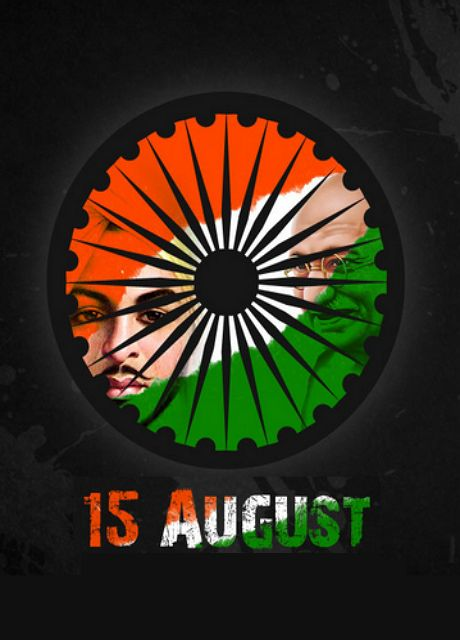 Happy Independence Day 2015, Independence Day Images, Pictures, Photos, Wallpapers, sms, Quotes, Greetings,