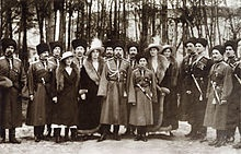 Kuban Cossacks pose with Nicholas II and his family. They were entrusted as a private guard.