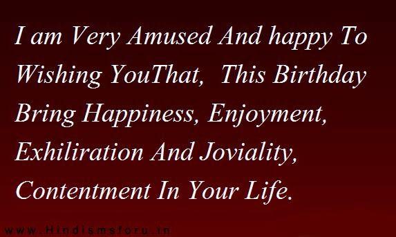 HINDI SMS FOR U Best Wishes For Birthday Jivan ki haqiqat - best wishes in life