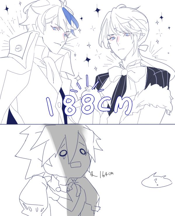 don't cry little boy……