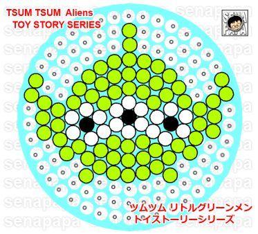 tsum tsum perler aliens                                                                                                                                                                                 もっと見る