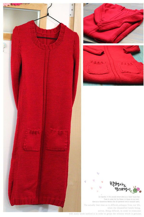 A Gentleman's Dignity Fashion  I loved this red sweater from the first episode!