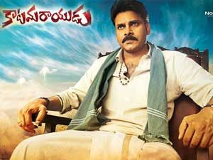 Katamarayudu (Telugu) Movie Show Timings in USA http://www.eknazar.com/Movies/schedule-m-4712-c-0/katamarayudu-telugu-timings.htm