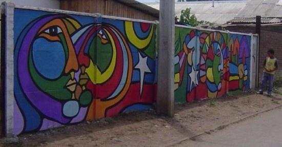 BRIGADAS RAMONA PARRA-CHILE