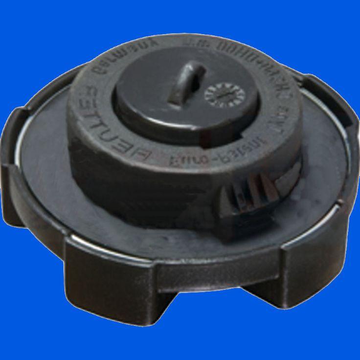 Tankdeckel für Tank Deutz Agroprima, Agrostar, DX  mit Tankstutzen 83mm